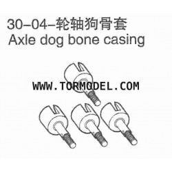 VH-30 04 Axie dog bone casing