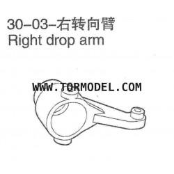 VH-30 03 Rignt drop am
