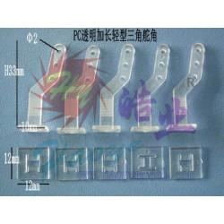 Horn Zip 33x10x10mm. (10 unidades)