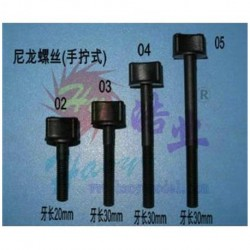 Tornillo nylon negro M6 x 60mm - 5 Unidades